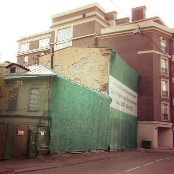 В зоне риска: Доходный дом в Пожарском переулке. Изображение № 1.