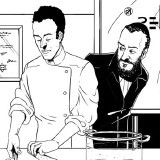 Новости ресторанов: Открытия, переезды, новое меню и планы. Изображение № 21.