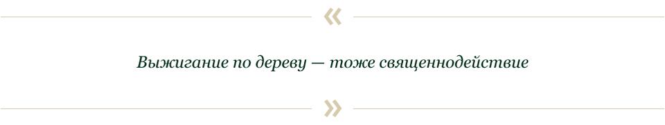 Александр Иванов и Сергей Шаргунов: Что творится в современной литературе?. Изображение № 48.