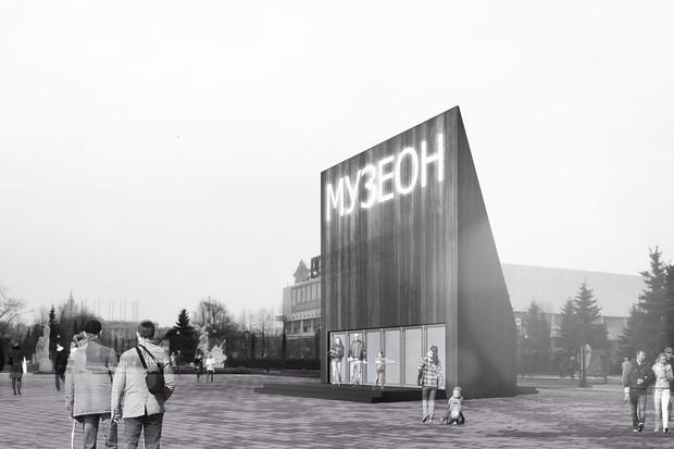 Евгений Асс создал концепцию нового «Музеона». Изображение № 2.