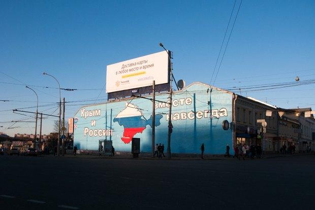 Стена всё стерпит: Кторешил украсить Москву патриотическими граффити. Изображение № 1.
