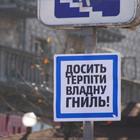 В Петербурге появились партизанские знаки. Изображение № 12.