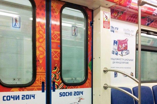 Фоторепортаж: Олимпийский поезд в московском метро. Изображение № 5.