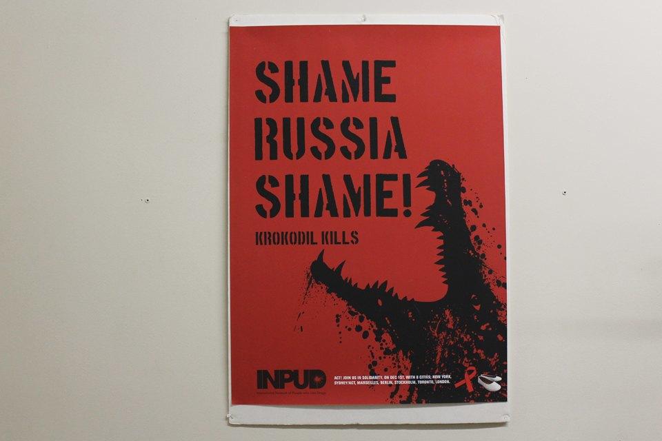 Плакат в организации Harm Reduction Coalition, Нью-Йорк . Изображение № 10.