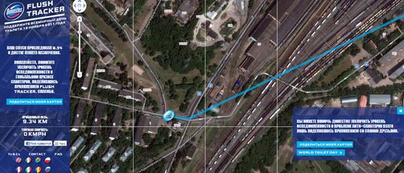 Слив засчитан: В Москве заработала игра Flush Tracker. Изображение № 4.