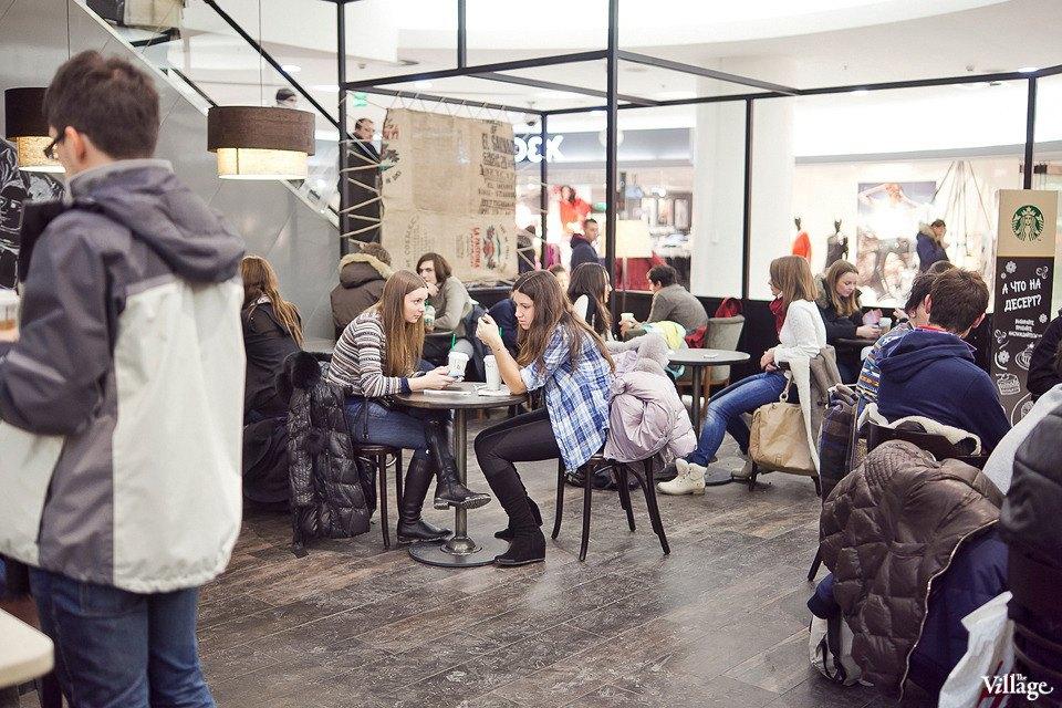 Люди в городе: Первые посетители Starbucks вСтокманне. Изображение № 5.