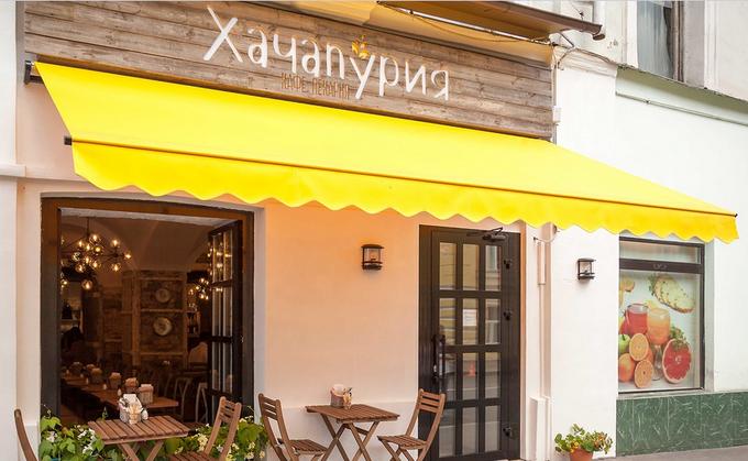 На Большой Никитской улице открылось кафе «Хачапурия». Изображение № 1.