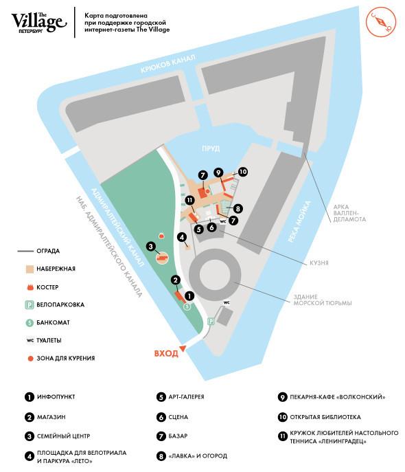 Лето в «Новой Голландии»: Резиденты о своих проектах. Изображение № 17.
