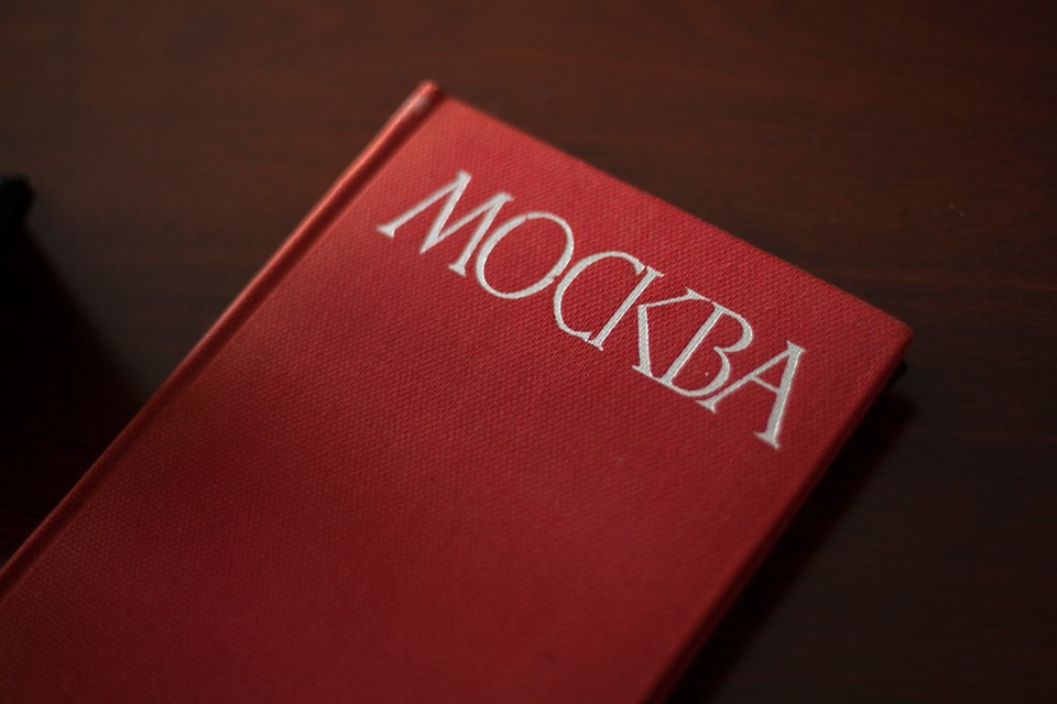 Директор «Музея Москвы»— отом, каким будет главный музей города. Изображение № 3.
