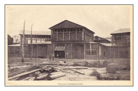 Строительство павильона «Машиностроение» в Центральном парке культуры и отдыха им. Горького, 1923 год