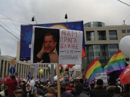 Прямая трансляция: Митинг «За честные выборы» на проспекте академика Сахарова. Изображение № 18.