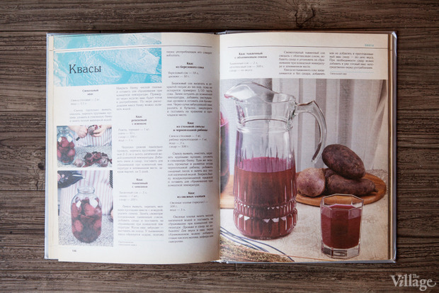 Кулинарное чтиво: Ресторатор Екатерина Дроздова о 10 книгах. Изображение № 34.