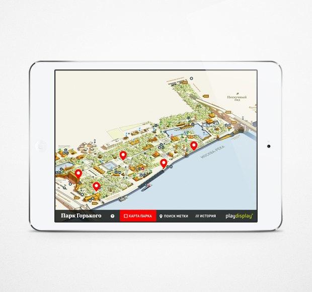 Парк Горького выпустил приложение для перемещений в прошлое. Изображение № 1.