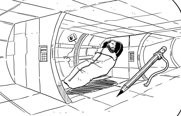 Как всё устроено: Полёт в космос. Изображение № 3.