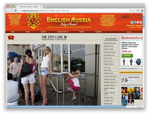 Ссылки дня: Вечные вопросы, средний возраст российских предпринимателей и фотографии из Одинцова. Изображение № 5.