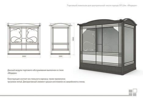 Изображение 5. В Москве представлен проект типовых торговых палаток.. Изображение № 6.