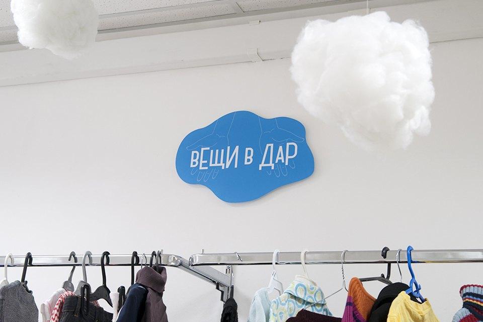 Зачем открывать комиссионный магазин детской одежды. Изображение № 12.
