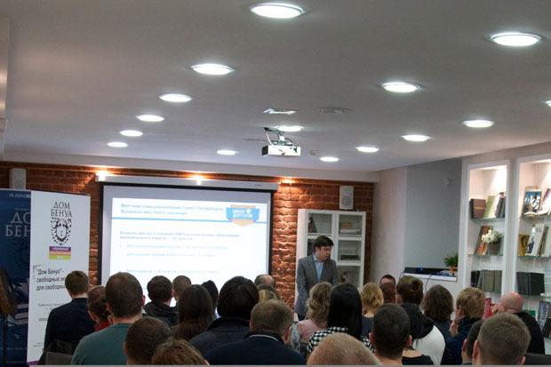 Две школы муниципальных депутатов открылись в Петербурге. Изображение № 1.