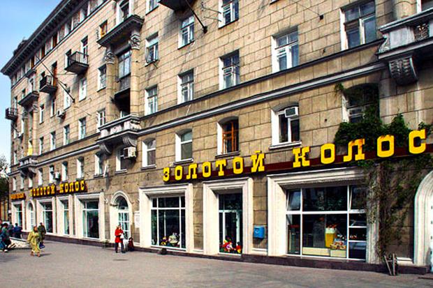 15 вдохновляющих мест  в Ростове-на-Дону. Изображение № 44.