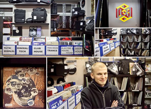 Смени пластинку: 6 виниловых магазинов Петербурга. Изображение № 17.
