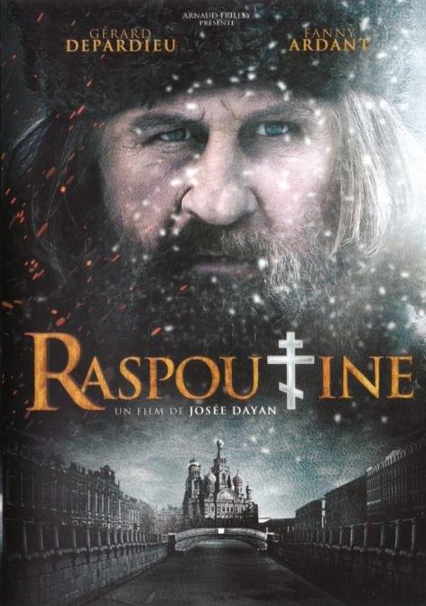 Фильмы недели: «Жизнь Адель», «Распутин», «Географ глобус пропил». Изображение № 1.