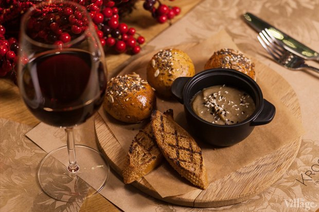 Французская закуска из баклажанов «Мадам Гануш» с домашними тостами — 190 рублей. Изображение № 14.