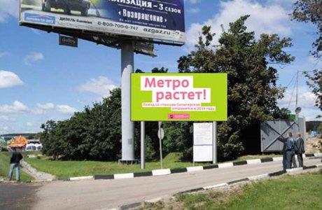 Стройки украсили плакатами «Студии Лебедева». Изображение № 2.