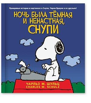 10 книг на весну. Изображение № 2.