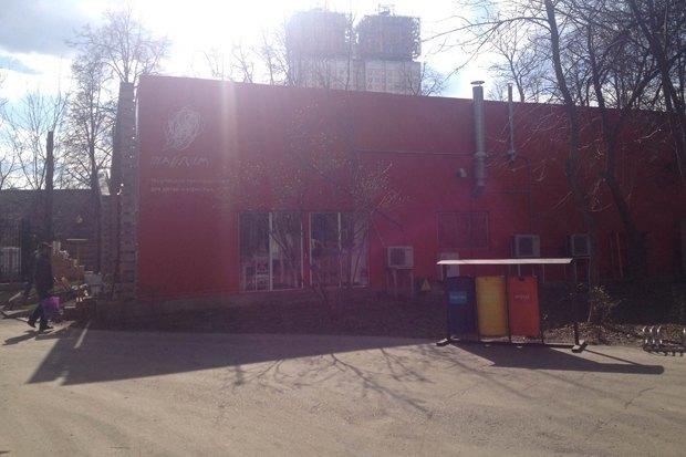 Открытие сезона: Что происходит сейчас в ПаркеГорького. Изображение № 14.