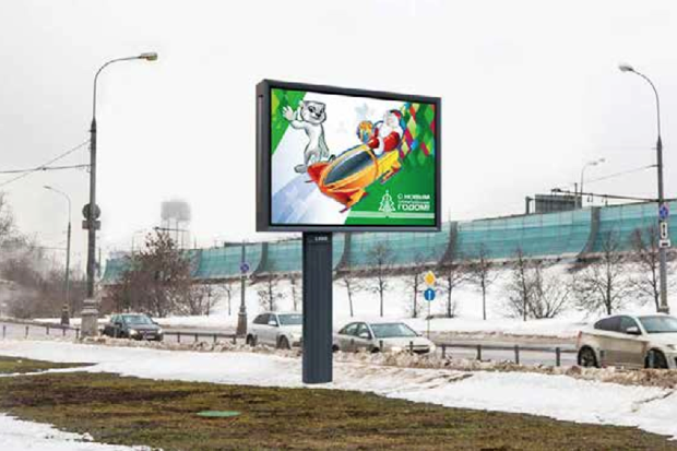 Москву к Новому году украсят в олимпийском стиле. Изображение № 12.