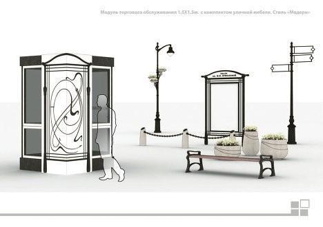 Изображение 11. В Москве представлен проект типовых торговых палаток.. Изображение № 11.