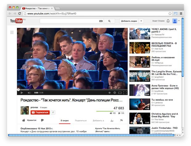Ссылки дня: Слёзы Путина, «Терминатор» на советских плакатах и список самых пьяных фильмов. Изображение № 1.