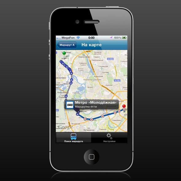 Как на ладони: 14 iPhone-приложений для Москвы. Изображение № 18.