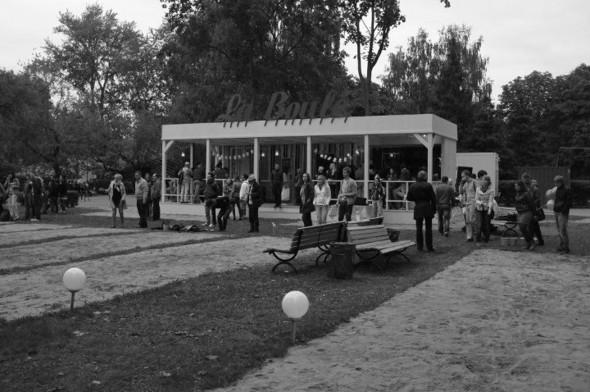Площадка петанка на День города. Изображение № 2.