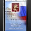 Сергей Собянин дал интервью «Газете.Ru». Изображение № 5.