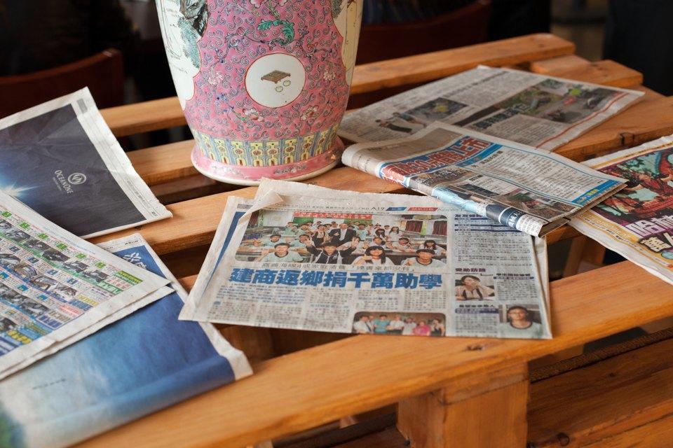 «Китайские новости». Изображение № 14.