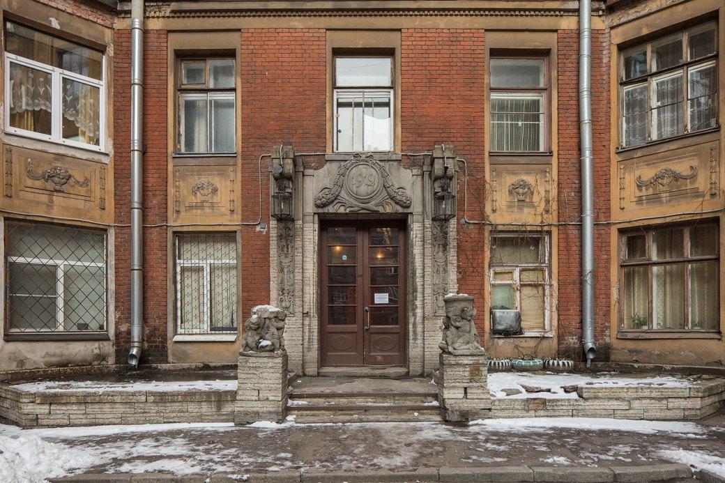 Я живу вТолстовском доме (Петербург). Изображение № 6.