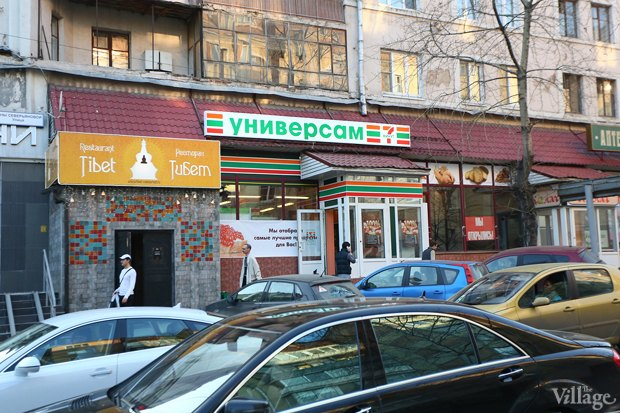Москва товарная: Как работают магазины шаговой доступности. Изображение № 5.