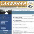 Районы-кварталы: Газета Невского района «Славянка Сегодня». Изображение № 15.