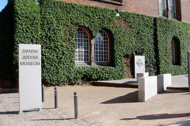Иностранный опыт: 5еврейских музеев вмире. Изображение № 41.