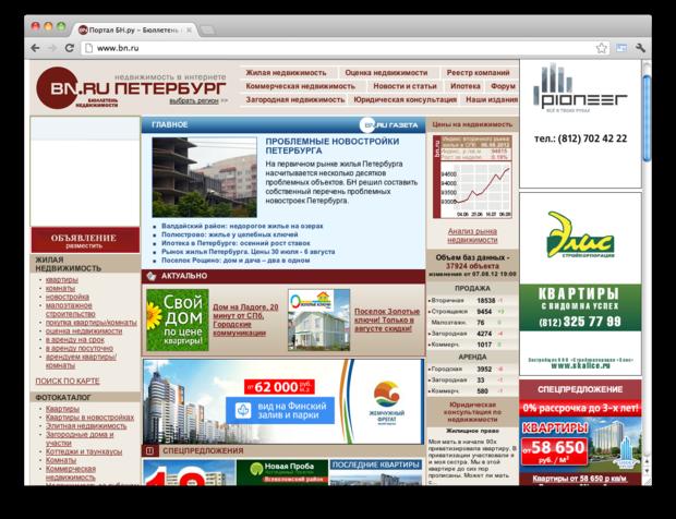 Правила съёма: 7 сайтов для поиска квартир в Петербурге. Изображение № 11.