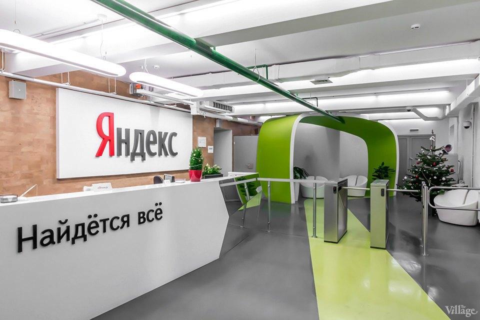 Интерьер недели (Москва): Офис «Яндекса» в БЦ «Строганов». Изображение № 2.