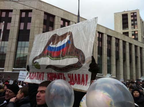 Прямая трансляция: Митинг «За честные выборы» на проспекте академика Сахарова. Изображение № 31.