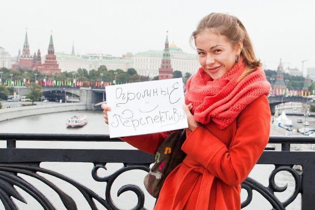 Москва— это: Что думают жители о своём городе. Изображение № 4.
