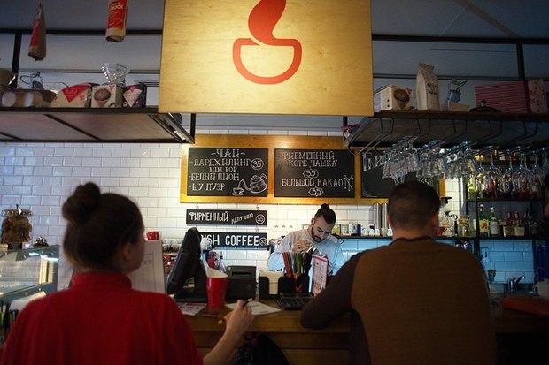 Испанский немецкий: Кафе и бары Киева. Изображение № 22.