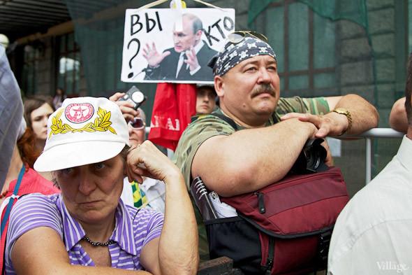 Фоторепортаж: «Марш миллионов». Изображение № 38.