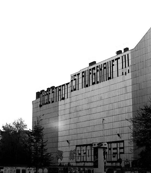 Изображение 10. Восточный Берлин (часть 2).. Изображение № 12.