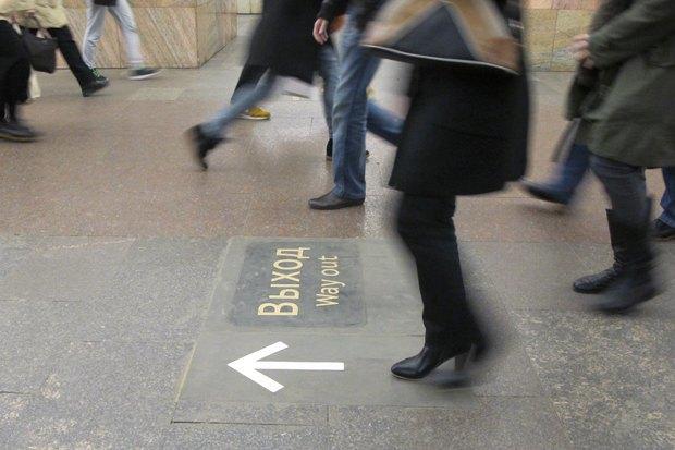 Навигация нового типа вмосковском метро. Изображение № 1.