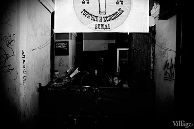 Вольнодумство: Гид побарам иклубам наДумской улице. Изображение № 57.