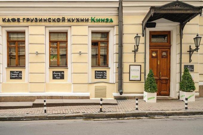 Владелец IL Патио и «Планета суши» открыл кафе грузинской кухни «Кинза». Изображение № 3.